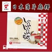 日本薄片麻糬/火鍋麻糬180g/包#新瀉米#涮涮火鍋片#麻糬薄片
