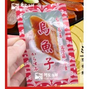 炙燒野生一口烏魚子150g±5%/包