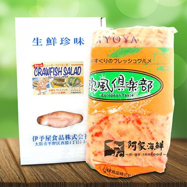 【日本原裝】伊予屋龍蝦沙拉1kg±5%/盒 螯蝦 龍蝦 沙拉 解凍即食 小菜 前菜