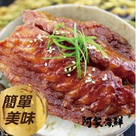 蒲燒鯛魚片(蒲燒鯛魚腹排)X2包(200g±10%/包) (1包2片)