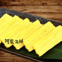 日式玉子燒(蛋磚) 500g±5%/條