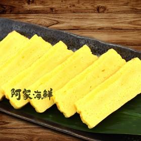 日式玉子燒-蛋磚吃多少切多少 500g±5%/條