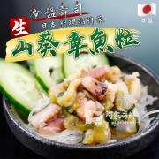 日本生山葵章魚粒(芥末章魚粒) 1kg±10%/包