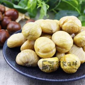 冷凍熟板栗仁(1kg±10%/包) 去殼栗 熟栗子燉湯 佛跳牆 栗子 年菜 肉粽 端午節