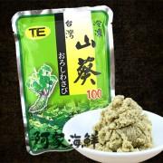 臺灣山葵泥 (250g±11%/包)