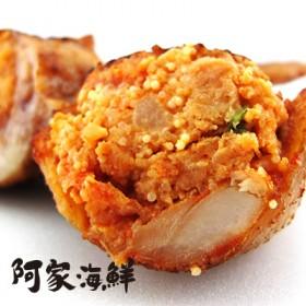日式手羽明太子/明太子雞翅(10支入/盒) 烤雞 明太子 手羽 批發 團購 快速出貨