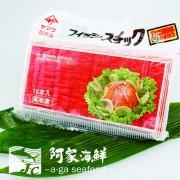 日本原裝.雅瑪薩★鮮甜蟹肉棒.越前棒.火鍋料 250g/包