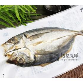 竹筴魚一夜干 210g±10%/包