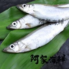 超鮮凍大柳葉魚(帶卵)(300g±5%/盒)