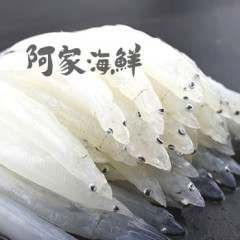 大銀魚(水晶魚) 250g±10%/盒 野生鮮凍 銀魚 水晶魚 油炸 清煎 清湯 魚中人參 快速出貨