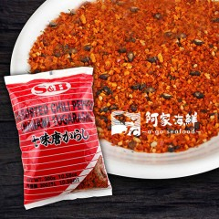 日本S&B七味粉 (300g±5%/包) 七味粉 燒烤 七味唐辛子 溫和辣椒粉 快速出貨