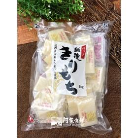 日本原裝麻糬1kg±5%/包(越後切餅) 暢銷 炭烤 麻糬 年糕 煮湯 中秋 點心 稻米100%