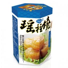 海洋王宮瑤柱燒►2罐組►原味(120g/罐) XO醬 海鮮醬 干貝醬 魚乾 干貝 快速出貨