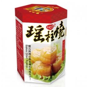 海洋王宮瑤柱燒►2罐組►辣味(120g/罐) XO醬 海鮮醬 干貝醬 魚乾 干貝 快速出貨