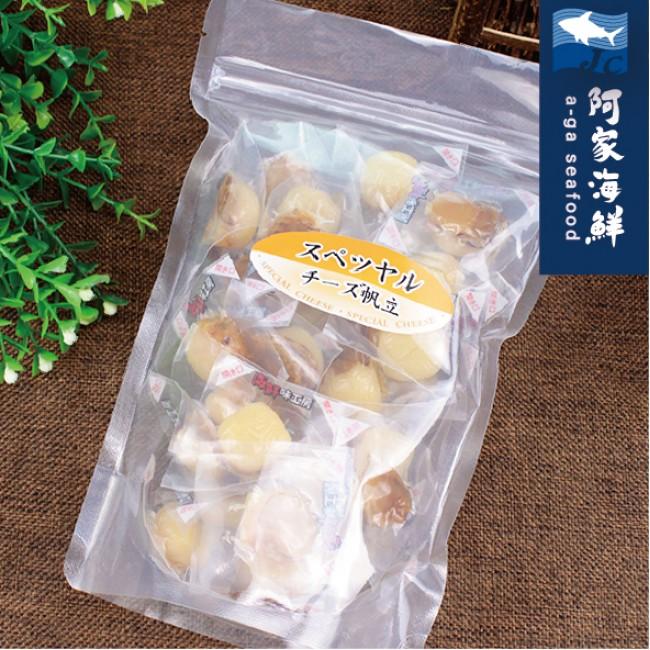 ★日本★起士帆立貝(250g±10%/包) 快速出貨 干貝糖 帆立貝糖 起司 北海道 正貨進口 年貨 鮮帆立貝製成
