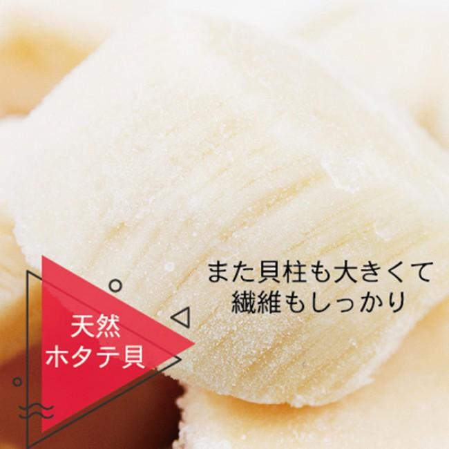 【日本原裝】北海道/生食級干貝1Kg/盒/3S (約41~45顆)  刺身 乾煎 生干貝 鮮甜 厚實飽滿 日本檢驗標 合格防偽標
