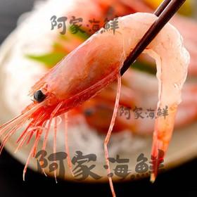 北海道甜蝦《3L刺身級》1kg±10%/盒 (產地/俄羅斯)