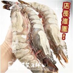 ✪霸氣海大蝦✪(肥豬蝦/手臂蝦) 3尾/盒(600g±5%)