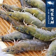 【阿家海鮮】頂級鮮凍金牌白蝦 21~25Pcs (600g/盒)