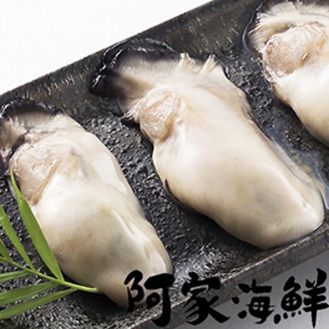 【日本原裝】廣島牡蠣 (1kg±10%包)2L巨無霸 不可生食 牡蠣清肉 新鮮肥嫩 生蠔 顆顆飽滿 快速出貨