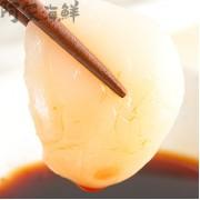 日本生食貝柱 100%北海道嚴選