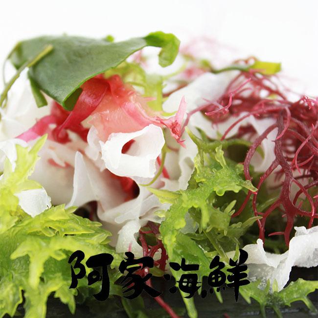 【日本原裝】海辛海藻沙拉(100g±5%/包) 快速出貨 泡水即食 健康 低脂 輕食 沙拉 海藻 乾燥海藻