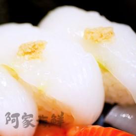 生食級紋甲花枝