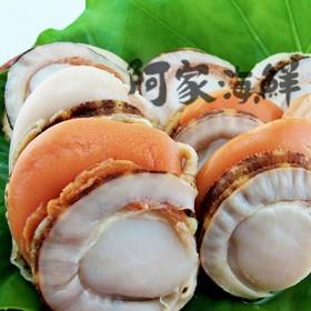 ㊣日本帆立貝原裝進口/2L (約16~20顆) 800g±10% /包