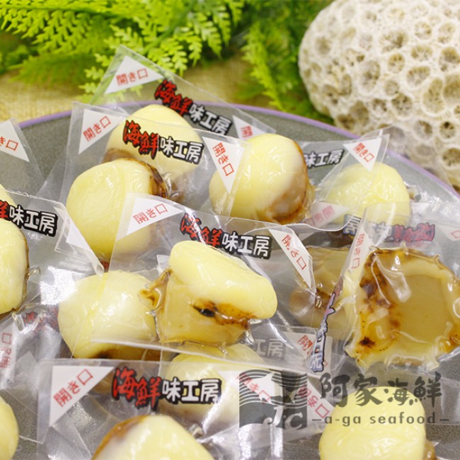 【日本原裝】起士帆立貝(500g±10%/包) 大包裝 干貝糖 帆立貝糖 起司 北海道 正貨進口 年貨 鮮帆立貝製成