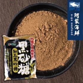 【日本原裝】沖繩黑砂糖450g/包 無添加 無色素 純天然黑糖 甘甜不膩 黑糖粉 沖繩