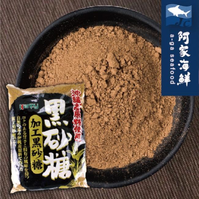 【日本原裝】沖繩黑砂糖 (450g/包)