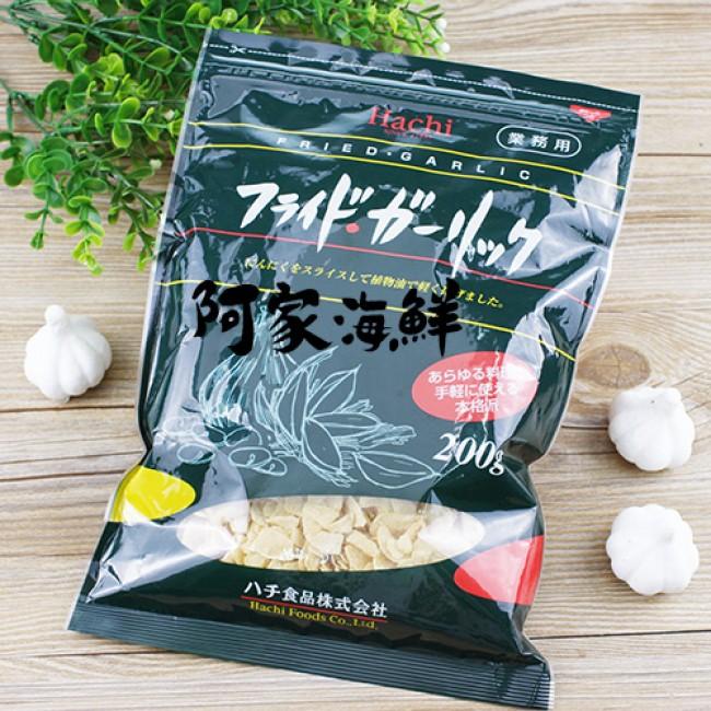【日本】Hachi 哈奇油炸蒜片200g/包 香酥蒜片辛香調味料